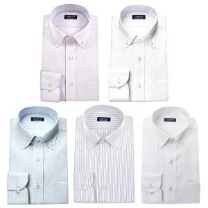 ワイシャツ 5枚セット メンズ 長袖 形態安定 おしゃれ メンズ ビジネス ボタンダウン ワイドカラー ストライプ 送料無料 ランキング UND|シャツステーション