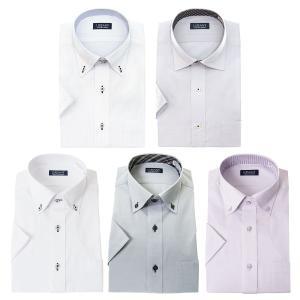 ワイシャツ スリム メンズ 半袖 形態安定 5枚組 おしゃれ メンズ セット 5枚 ビジネス ボタンダウン ストライプ 送料無料|シャツステーション