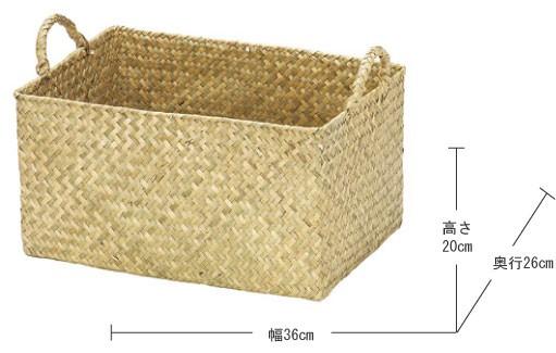 『シーグラス』四角タイプ収納(両手持ち)「36×26×20cm」
