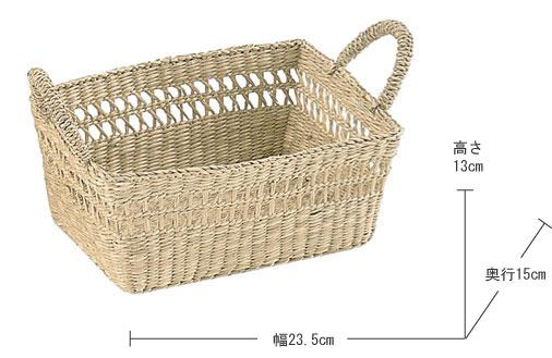 【シーグラス】四角タイプ小物入れ(両手持ち)「23.5×15×8.5cm」3Pセット