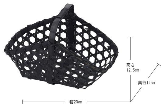 【竹】四角タイプ小物入れ(片手持ち/黒)「20×12×10cm」3Pセット