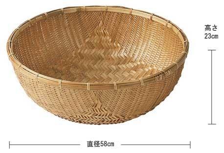 『竹』丸タイプバスケット「58×23cm」