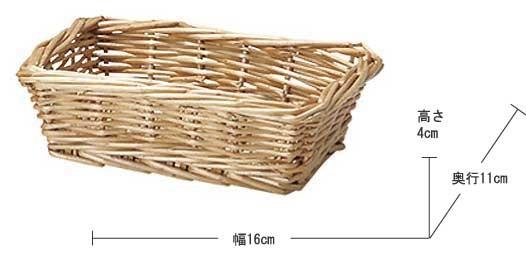 『煮柳』四角タイプ小物トレー「16×11×4cm」