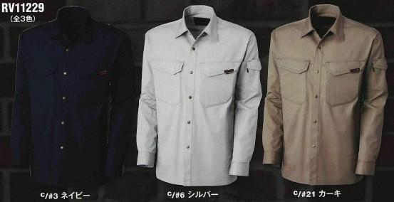 rv11229 春夏用長袖シャツ