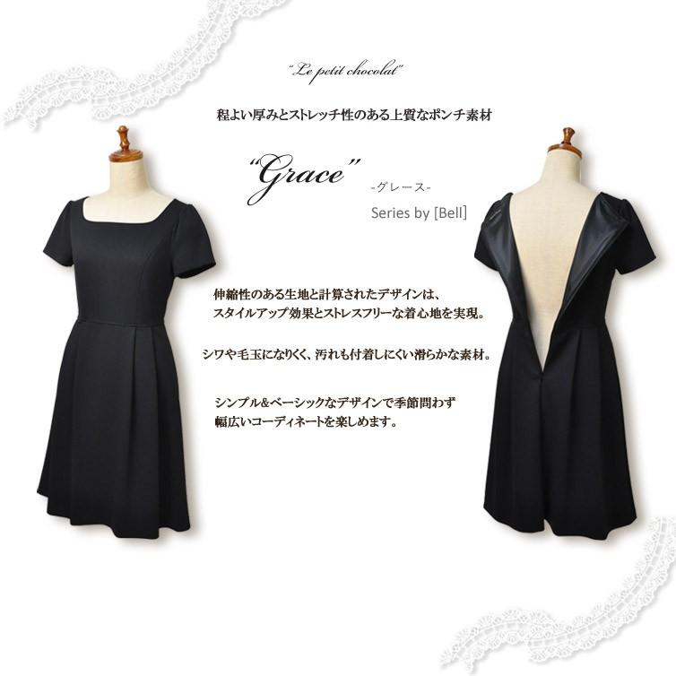 dcaaec7cf6709 ワンピース レディース 黒 秋 冬 結婚式 大きいサイズ Belle Grace ...