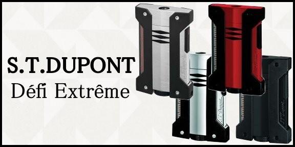 デュポン・デフィエクストリーム(ST.DUPONT/Defi Extreme)