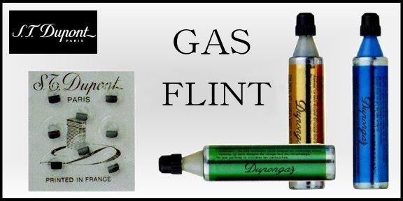 デュポン・ガス(ST.DUPONT/GAS)