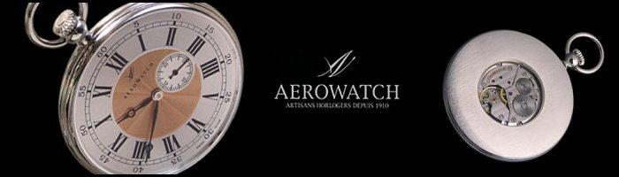 エアロウォッチ【AERO WATCH】懐中時計