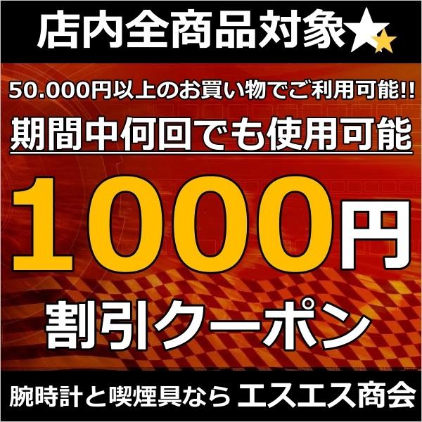 超お得!すぐ使える何回でも使えるエスエス商会1000円割引クーポン♪