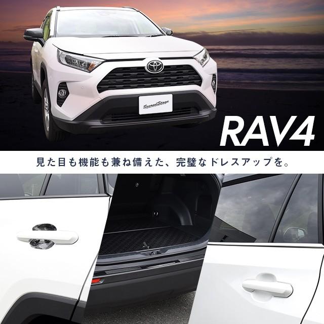 【新商品】本日から予約受付開始!RAV4の外装パネルが続々と登場。同時装着で統一感がアップ!