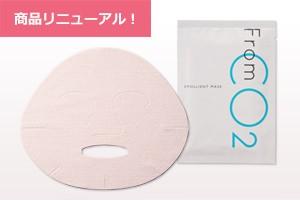 フロムCO2エモリエントマスク1枚(高濃度炭酸ガス1000ppm配合)