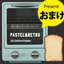 ガーリートースター