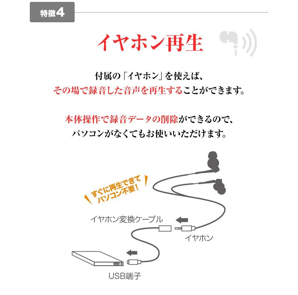 ボイスレコーダー 録音機 ICレコーダー