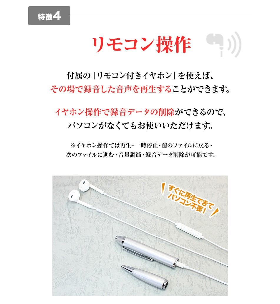 ボイスレコーダー ペン型 ボールペン 録音機 ICレコーダー