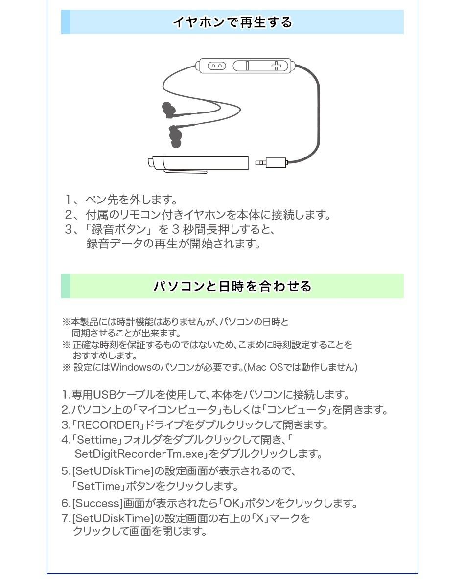 ボイスレコーダー 小型 高音質 長時間 録音機 ボイスレコーダー ICレコーダー ADVANCE