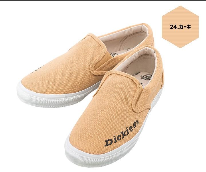 Dickies D-3350