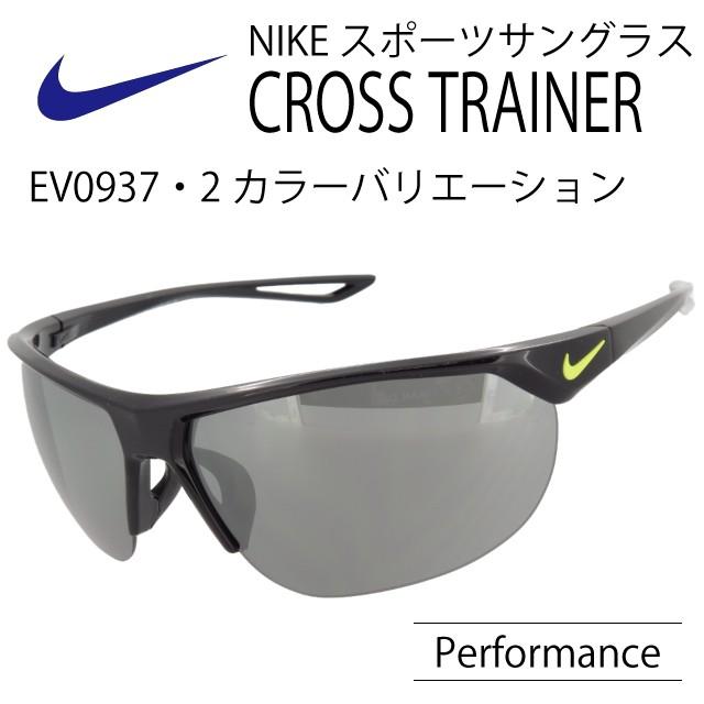 NIKE スポーツサングラス CROSS TRAINER EV1012