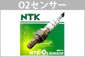 O2センサー