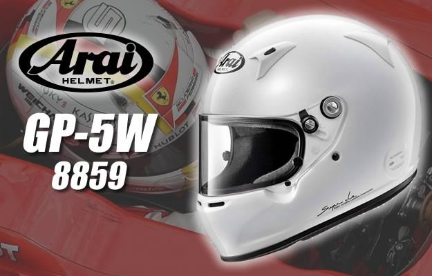 アライヘルメット GP5W 8859 フルフェイス スネル 公認