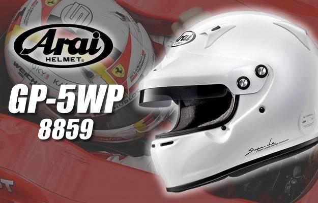 アライヘルメット gp5wp 8859 スネル公認 フルフェイス
