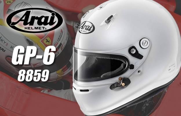 アライヘルメット GP6 8859 フルフェイス