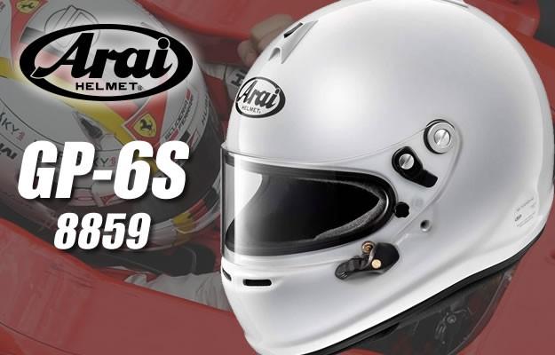 アライヘルメット GP6S 8859 フルフェイス