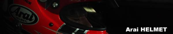 アライヘルメット arai helmet 4輪