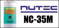 nutec ニューテック NC 35M