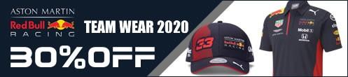プーマ,レッドブル,f1,チーム,ウェア,2020,セール,puma,redbull