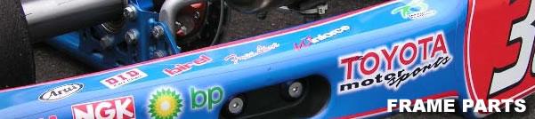 レーシングカート フレーム シャーシ パーツ