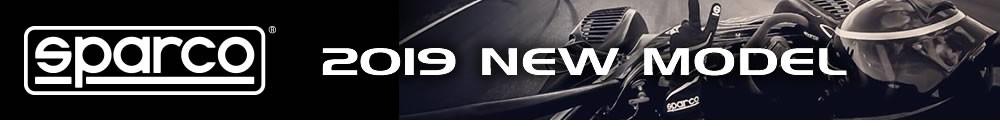 スパルコ 2019 モデル sparco レーシング