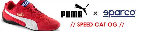プーマ,スパルコ,コラボ,ドライビングシューズ,スニーカー,sparco,puma,スピードキャット