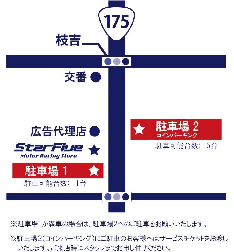 スターファイブ 神戸店 駐車場 スペース star5 kobe