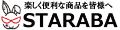 STARABA ロゴ
