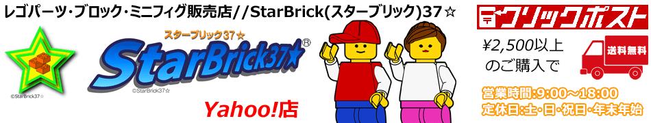 レゴ(LEGO)パーツ・ブロック・ミニフィグのお店