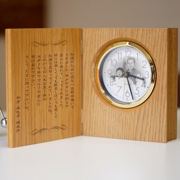 感謝状 ブック型時計 退職祝い、結婚記念、還暦祝いなどに