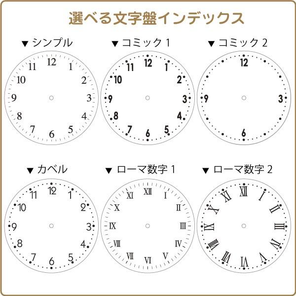 オリジナル時計文字盤インデックス
