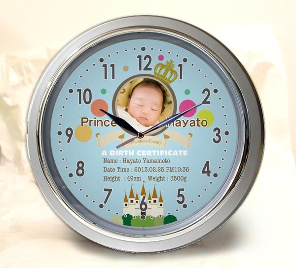 出生証明書時計