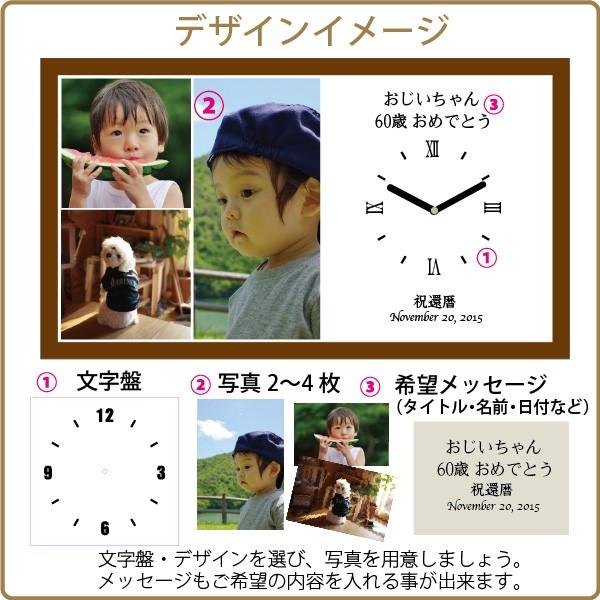 四角いフレーム時計デザインイメージ