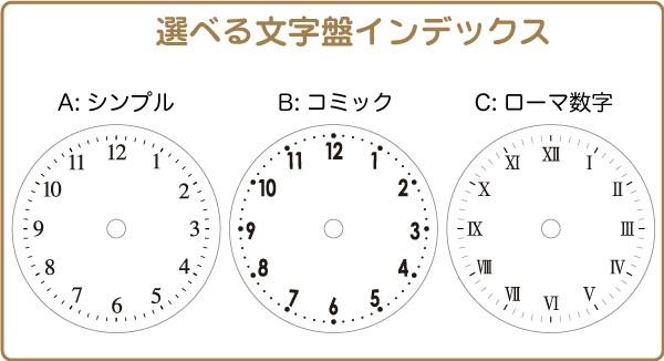 感謝状時計 ブック型 BOOK型