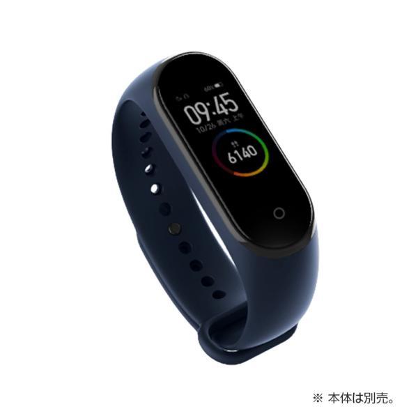 Xiaomi Mi Band 4 純正カラーバンド 【Mi band 3兼用】 | スマートウォッチ 専用 取替え バンド 活動量計 心拍計 歩数計 IP67防水 LINE通知|starq-online|15