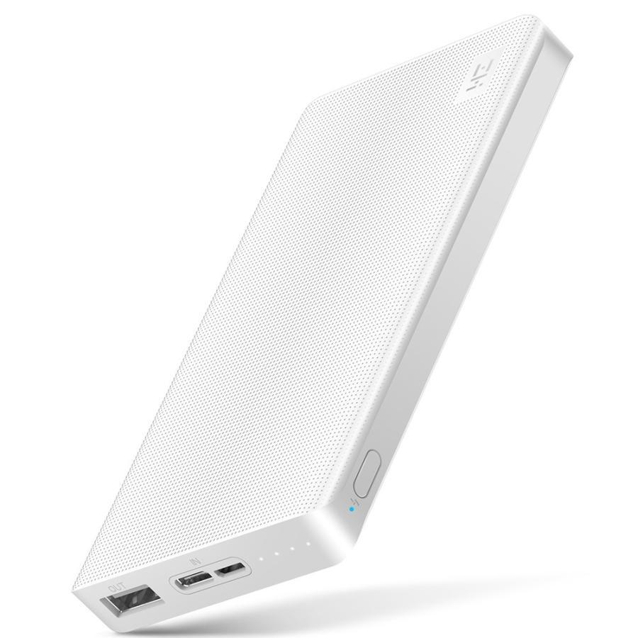 【日本正規代理店】 ZMI QB810 モバイルバッテリー 10000mAh 大容量 薄型 急速充電 薄型 PSE認証済 残量表示 スマホ充電器 携帯充電器 USB-Cポート付 18ヶ月保証 starq-online 23