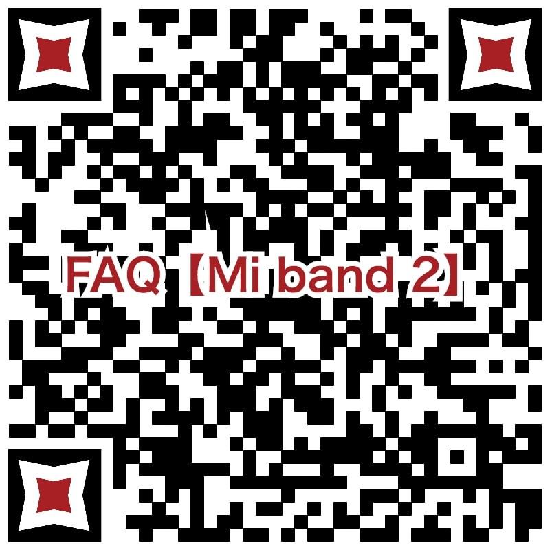 FAQ_miband2