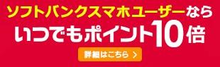 sr_sb-user10.jpg