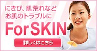 For SKIN
