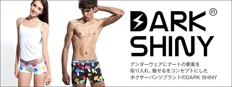 ボクサーパンツのデザイン種類は日本最大級