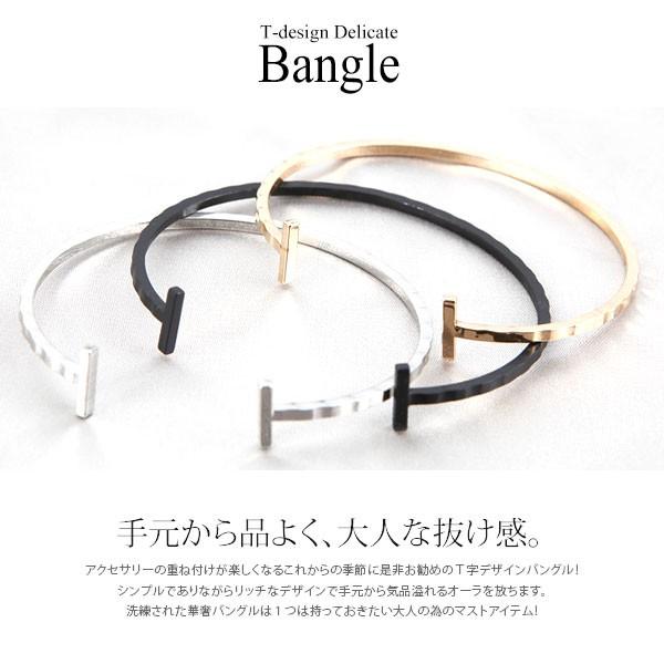 ティファニー風 T バングル 一番人気商品!