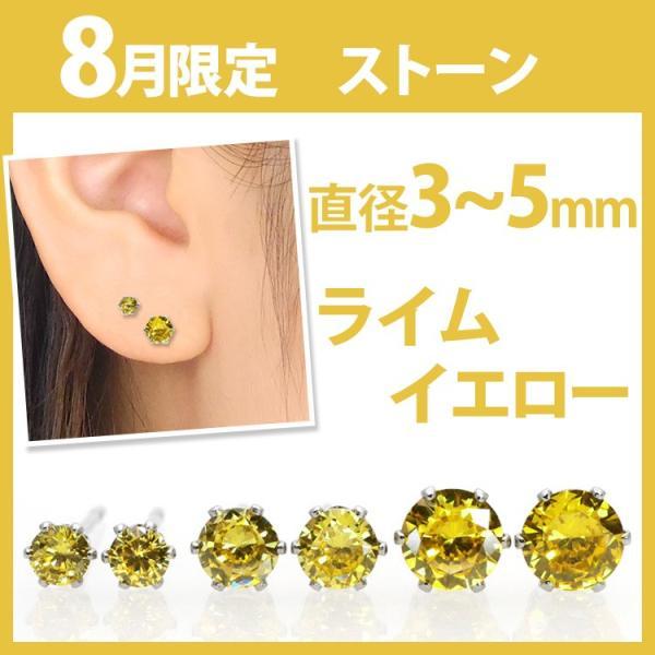 ピアス ステンレス 金属アレルギー対応 キュービックジルコニアピアス 両耳用|stency-nana|16