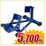 フロントタイヤ固定用バイクスタンド(紺色)
