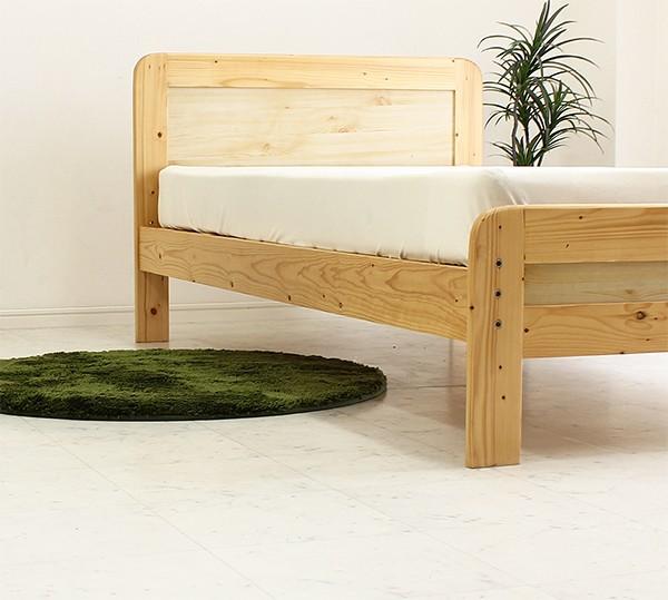 ベッド シングル すのこベッド マットレス付き ボンネルコイル 木製 カントリー調